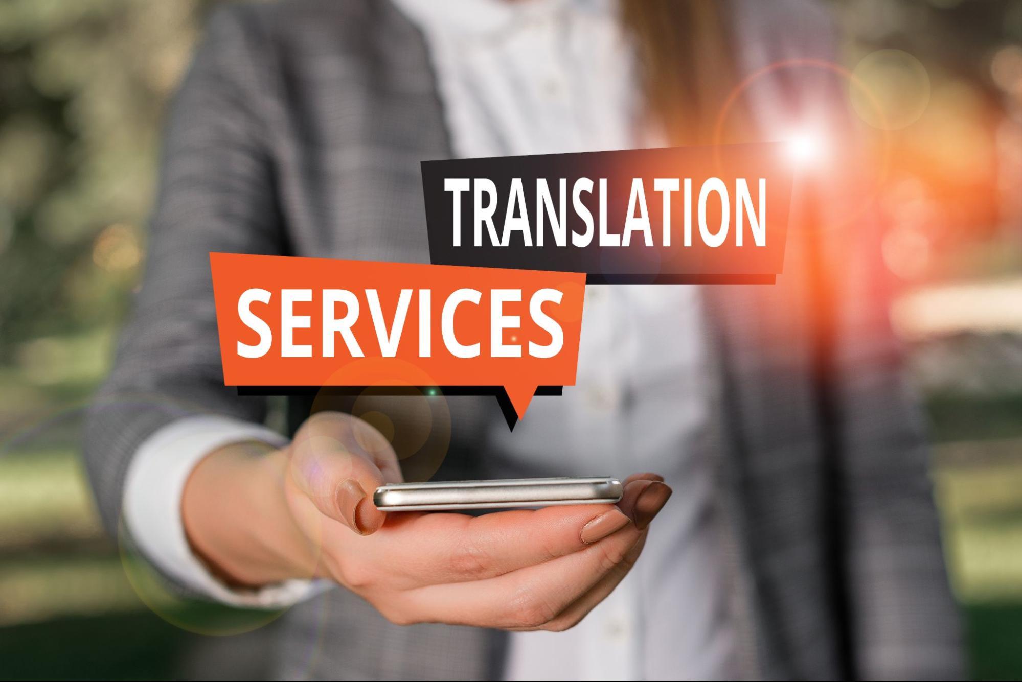 機械翻訳の種類