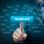 機械翻訳とは?