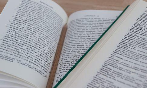 コーパスとは?種類やメリット、機械翻訳に役立つコーパスを紹介